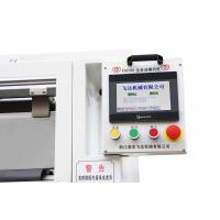 Buy cheap High Speed Paper Cup Blank Punching Machine For Disposable Paper Cups from wholesalers