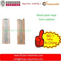 cost of paper bag making machine