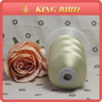 Buy cheap Custom Fishing Twine spun polyester sewing thread High Intensity from wholesalers