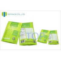 Buy cheap Green Stand Up Pet Food Packaging For Dog Food Storage Square Corner from wholesalers