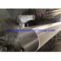 Buy cheap Stainless Seamless carbon steel pipe for pressure vessel  P 460 NH from wholesalers