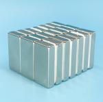 Buy cheap Permanent LED Light Fixture Parts N38 N42 N40 N52 Neodymium Magnet Fastener Various NdFeB Magnet from wholesalers