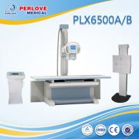 Buy cheap FDA approved 500mA X ray imaging system price PLX6500A/B from wholesalers