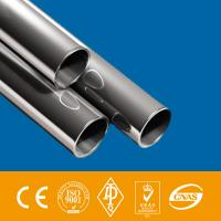 Buy cheap seamless pipe PE ASTM A312 TP316L 1inch from wholesalers