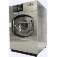 Buy cheap 2015 hot sell energy saving 50kg 100kg industrial washing machine with best price from wholesalers
