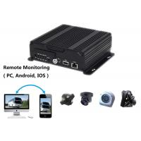 Buy cheap 4 Cameras Video Recorder Car Camera DVR For Vehicle Support Long Time Recording from wholesalers