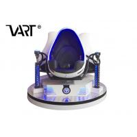Buy cheap 3 Seats Egg Chair 9D VR Cinema With 3 DOF Motion Control Servo System from wholesalers