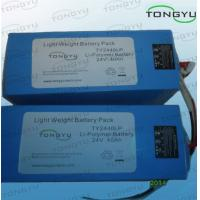 Buy cheap Electric boats Lithium Polymer Battery 25.9V 40Ah Pack With Balance Connector from wholesalers