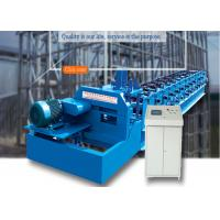 Buy cheap C Purlin Color Steel Roll Forming Machine Fly Cutting PLC Controlling System from wholesalers