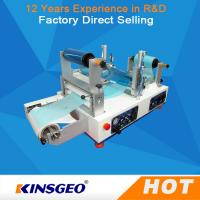 Buy cheap 1200×620×550mm Size High Temperature Lab Coating Machine Easy Install from wholesalers