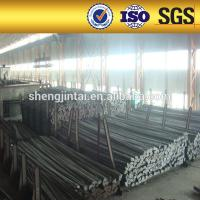 Buy cheap ASTM A615 grade 40/60 Spiral rebars/deforming steel bar 10mm,12mm,20mm, from wholesalers