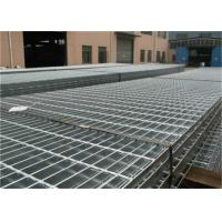 Buy cheap Custom Galvanised Steel Driveway Grates Grating With Serrated For Ditch Cover from wholesalers