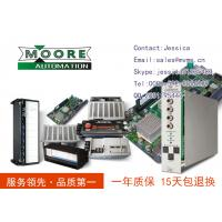 Buy cheap MOTION CONTROL777978-VM【new】 from wholesalers