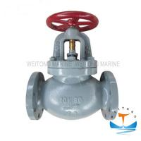 Buy cheap Precision JIS F7375 Screw - Down 10k Marine Globe Valve For Ship With Flange Ends from wholesalers