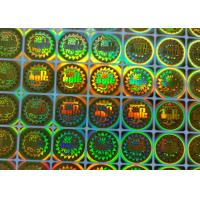 Buy cheap Security 3D Gold Custom Printed Sticker Labels Adhesive Hologram Sticker Change Color from wholesalers