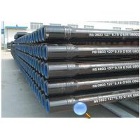 Buy cheap Oil Drill Pipe 4-1/2 API SPEC 5DP with Higher Tensile Performance Straightness from wholesalers