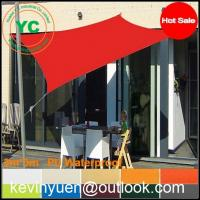 Buy cheap FOREST GREEN WATERPROOF SUN SHADE SAIL UV BLOCKING CANOPY 13x16.5 Ft from wholesalers