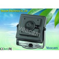 Buy cheap Miniature Surveillance Cameras With PAL 1 / 50 - 1 / 100, 000Sec Auto Electronic Shutter product