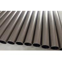 Buy cheap ASTM A270 AISI 304L Food Grade Stainless Steel Tubing for Milk Production from wholesalers