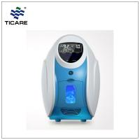 Buy cheap Oxygen Concentrator home/hospital/ Contact me via following information from wholesalers