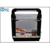 Buy cheap Super White LED Aquarium Fish Tank 27L Black / White 410 x 254 x 393mm from wholesalers