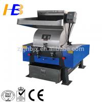 Buy cheap 1450*1250*1720mm Automatic Plastic Bottle Crusher PET Plastic Type Available from wholesalers