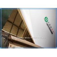 Buy cheap Gold Hairline Finish Stainless Steel Sheet 4x8 / SS 304 Sheet  0.3 - 3 MM from wholesalers
