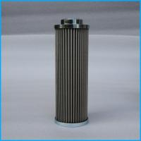 Buy cheap Refrigerator Compressor Chiller Spare Parts HANBELL Oil Filter 32303 from wholesalers