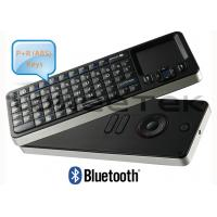 Buy cheap Remote Control with Qwerty Bluetooth Wireless Keyboard & Touchapd -ZW-52006BT(MWK06+) from wholesalers