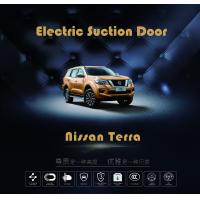 Buy cheap Nissan Terra Universal Smooth Soft Close Automatic Suction Doors / Car Door Closer from wholesalers