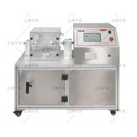 Buy cheap dry fallen wadding tester for medical surgical mask testing requirements from wholesalers