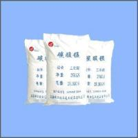 Buy cheap Manganese Carbonate product