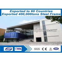 Buy cheap welded steel structures and Prefab Steel Frame ISO verified to Taiwan market from wholesalers