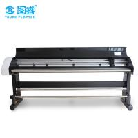 Buy cheap Automatic Cad Cut Machine Single Color 110 / 220 Voltage 250 * 48 * 50cm from wholesalers