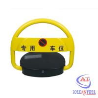 Buy cheap OEM Parking Lot Sensor System Solar Car Space Lock With Lead Acid Battery from wholesalers