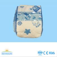 Buy cheap Disposable Pampering wholesale Baby Diapers from wholesalers