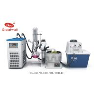 Buy cheap 500ml, 1L, 2L, 5L, 10L, 20L, 50L high quality rotary evaporator with stainless steel water from wholesalers