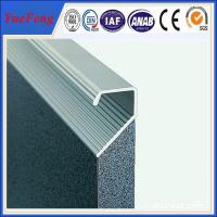 Buy cheap Proudce aluminum profile section drawing aluminum l profile, OEM types of aluminum product from wholesalers