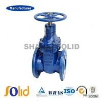 Buy cheap Ductile Iron BS5163/ 5150 Metal Seated Gate Valve PN16 from wholesalers