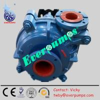 Buy cheap AHR Slurry Pump Tailing Transfer from wholesalers