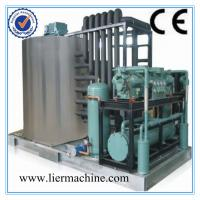 Buy cheap Supermarkets Flaker Ice Machine , Air Cooled Seafood Preservation from wholesalers