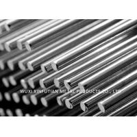 Buy cheap 304 316L 321 310S 410 430 Stainless Steel Profiles Polished Bright Round Square Bar from wholesalers