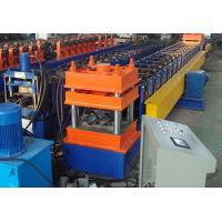 Buy cheap Colored Steel Highway Guardrail Roll Forming Machine , Tube Forming Machine  from wholesalers