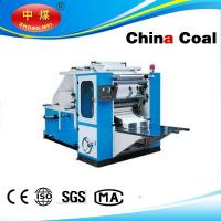 Buy cheap JL-C840 Automatic tissue paper folding machine product