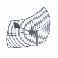 Buy cheap 2300-2700MHz Parabolic Antennas from wholesalers