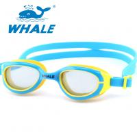 Buy cheap Comfortable Silicone Swimming Goggles Anti Fog Reviews For Child Eyeglasses Protection Eye from wholesalers