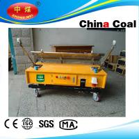 Wall Plaster Machine of chinacoalmachinery