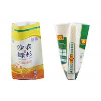 Buy cheap Matt / Pearl Film Pp Woven Rice Bag , Polypropylene Packaging Bags With Top Hemming from wholesalers