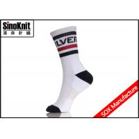 Buy cheap Cushion Terry Extended Size Custom Athletic Socks Male Sports Mens Sock from wholesalers