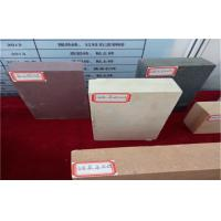 Buy cheap Slag Resistant Insulated Refractory Fire Bricks Zircon Mullite Brick Al2O3 70% product